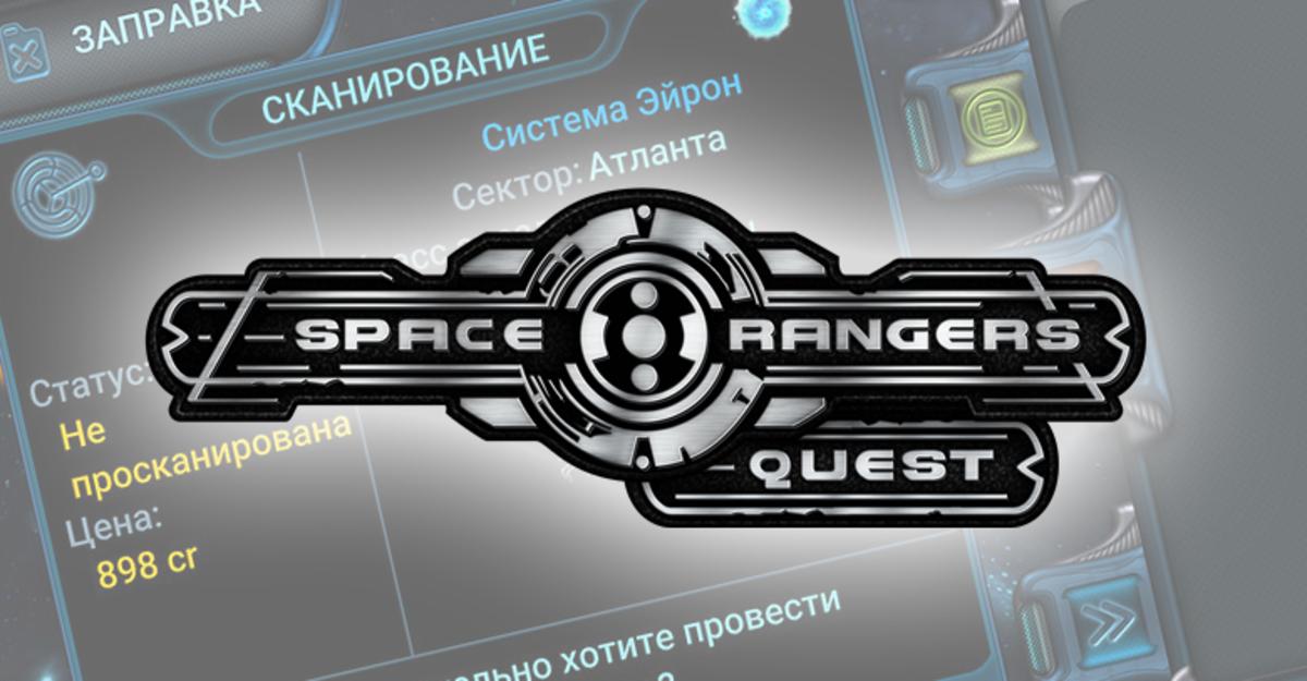 """""""1С"""" анонсировала новую игру во вселенной """"Космические рейнджеры"""""""