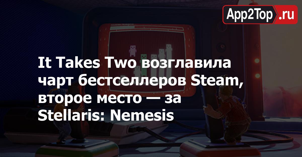 It Takes Two возглавила чарт бестселлеров Steam, второе место — за Stellaris: Nemesis