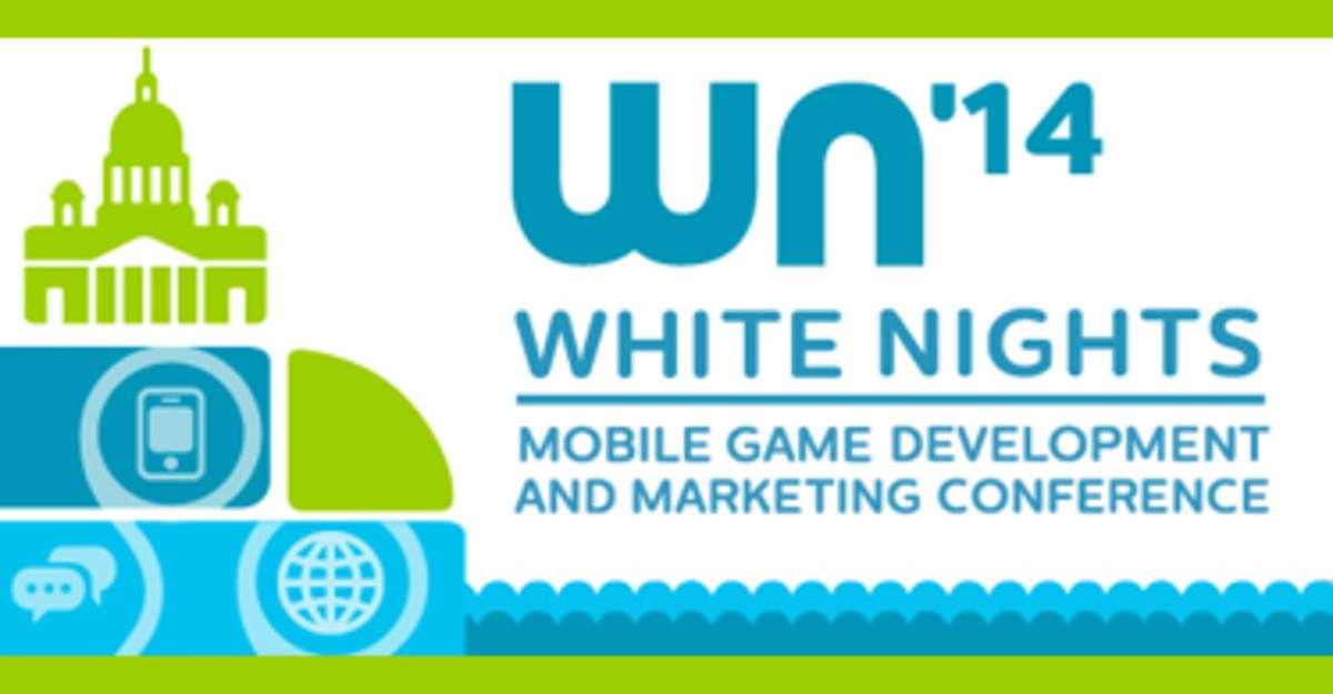 Завтра начинается White Nights 2014