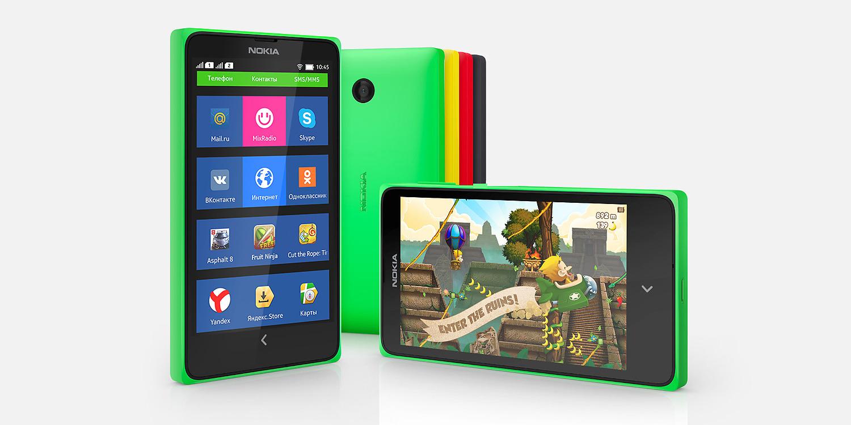 Nokia-X-Dual-SIM-2-jpg