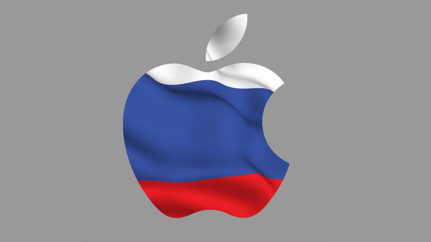 Россия яблоко