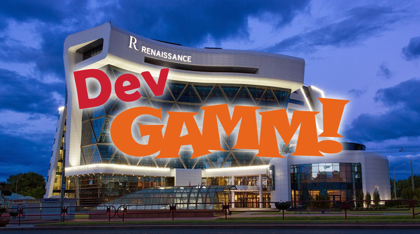 Расписание DevGAMM Minsk 2014