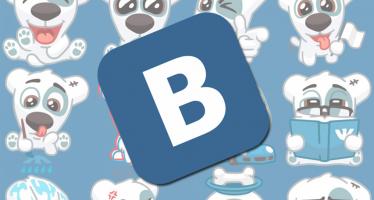 Уже не бета - ВКонтакте официально запустил платформу по продвижению мобильных приложений