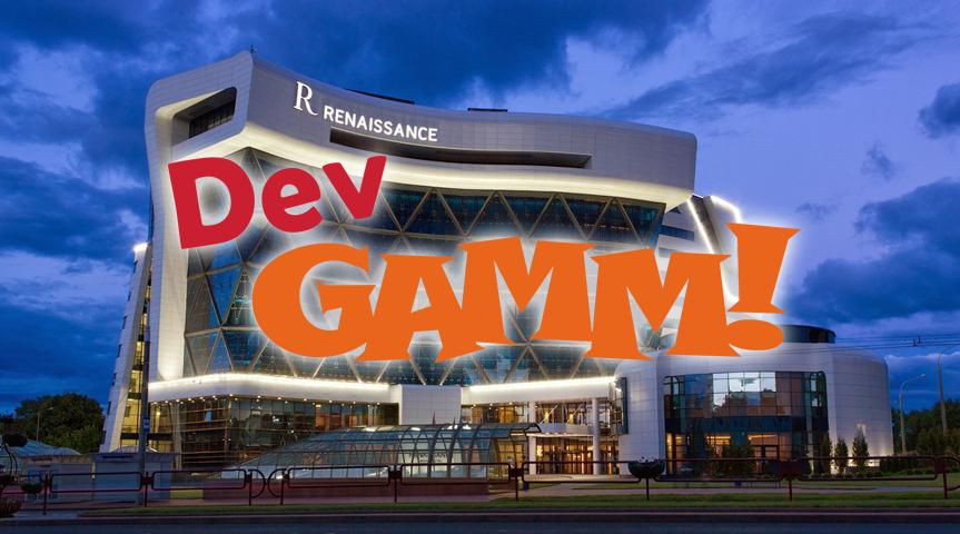 Расписание-DevGAMM-Minsk-2014