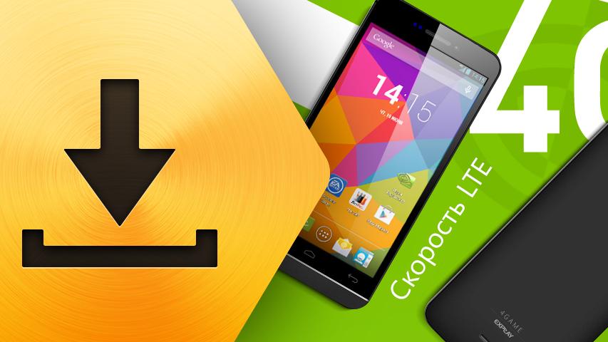 Explay больше не предустанавливает на YandexStore на свои Android-аппараты
