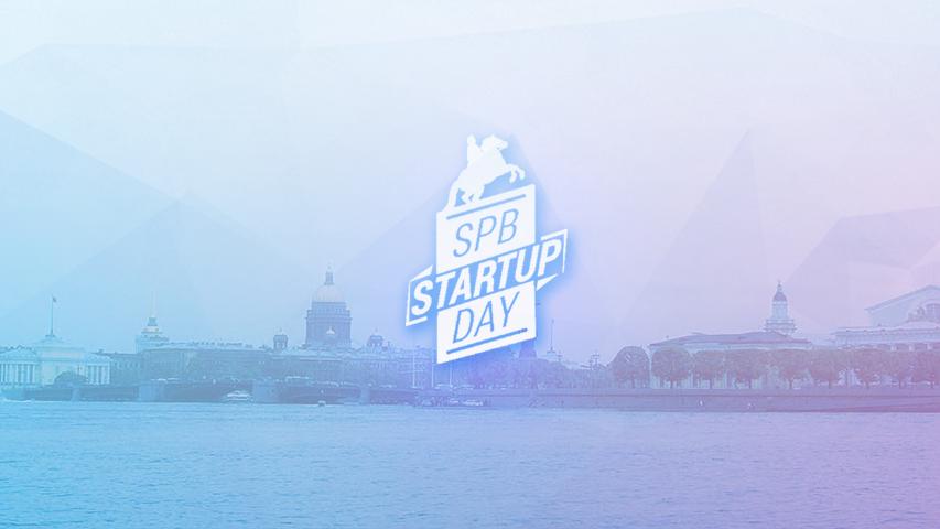 ФРИИ проведет в декабре конференцию для стартаперов