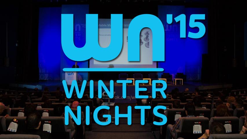 Winter Nights 2015 собрала более 1000 участников из 500 компаний