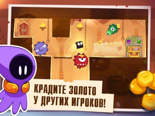 screen_1_2048x1536_ru