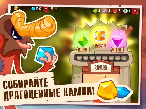 screen_4_2048x1536_ru