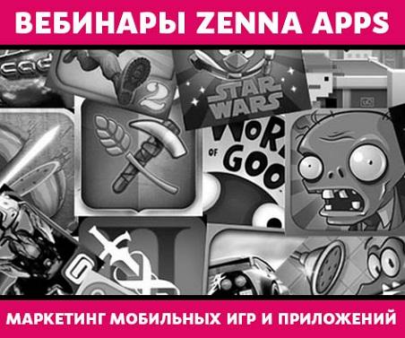 ZennaAppsWebinars