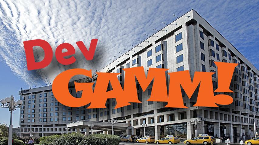 DevGAMM Moscow 2015 состоится на следующей неделе