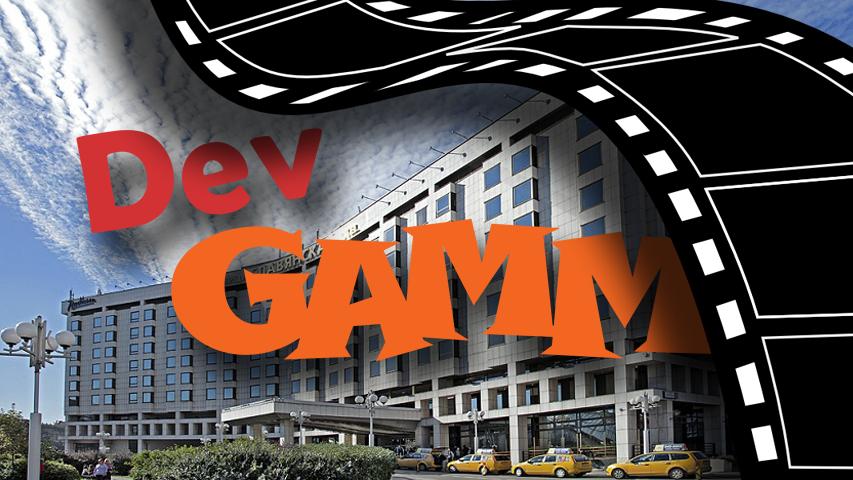 В сети появился полный плейлист лекций с DevGAMM Moscow 2015