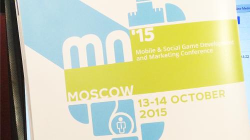Компания Nevosoft анонсировала конференцию Moscow Nights
