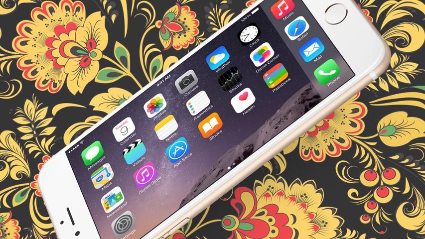 Изменят ли российский рынок новые ценники App Store