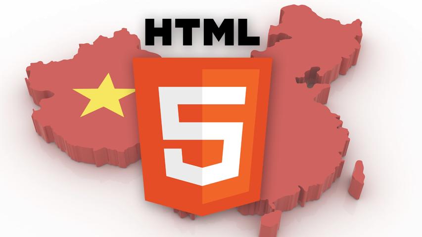 Wozlla подняла $2 млн на популяризацию своей игровой HTML5-технологии
