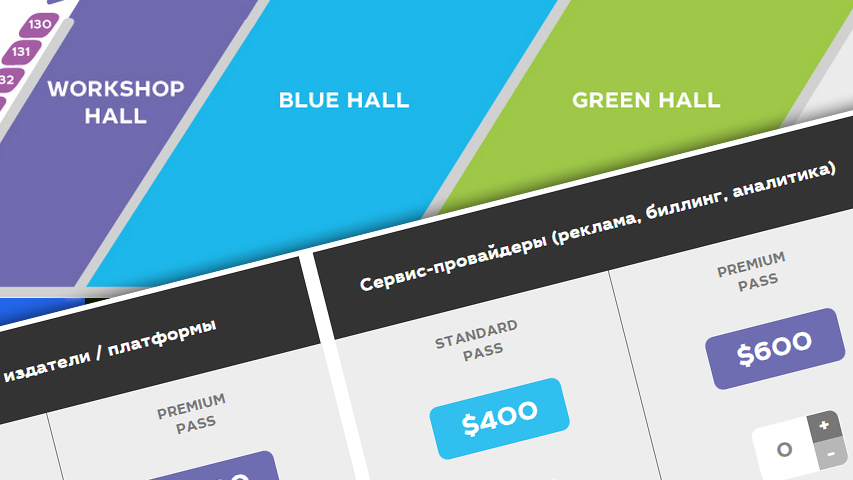 Moscow Nights 2015 - для рекламных сетей цены на конференцию будут в два раза дороже