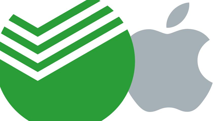 Apple вновь согласилась платить российским разработчикам на счета в Сбербанке