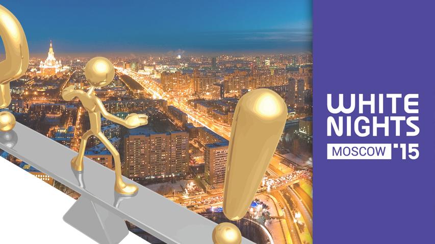 Конкурс - выиграй второй комплект премиум-билетов на White Nights Moscow 2015