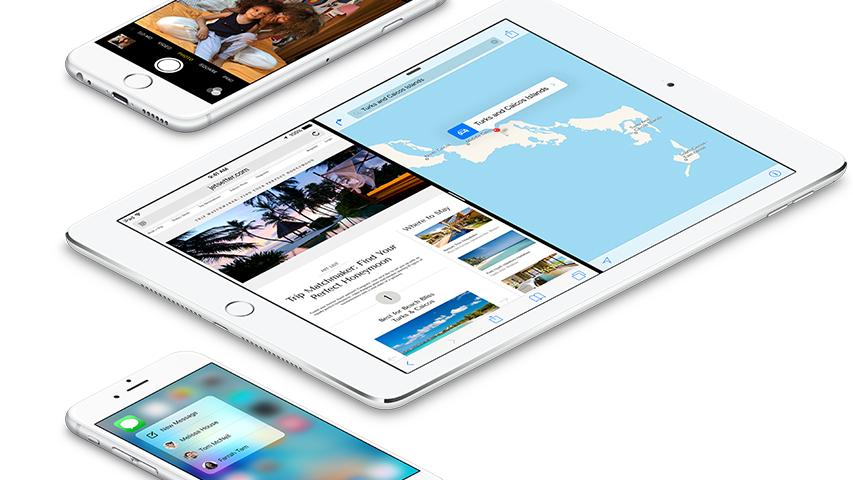 Вышла iOS 9