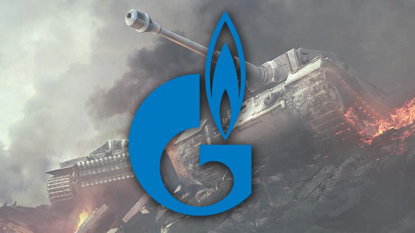 Wargaming ведет переговоры о сотрудничестве с Газпром-Медиа