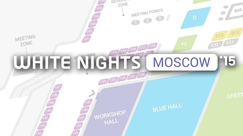 90 процентная скидка для инди-разработчиков на White Nights Moscow 2015