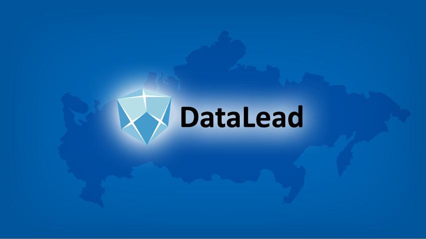 DataLead - главный трафик-конкурент мобильных игр - сервисы знакомств