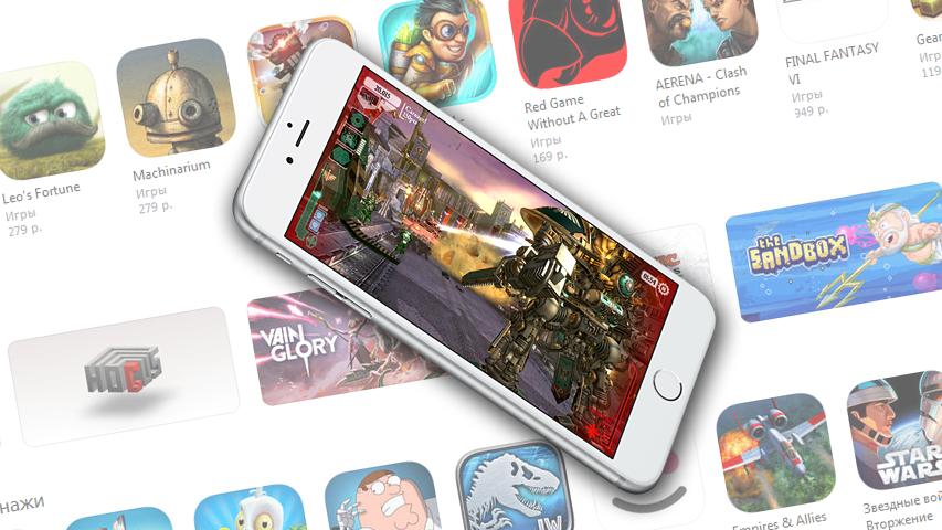 На мобильные игры придется 35 процентов всех доходов с цифрового рынка игр в 2020 году