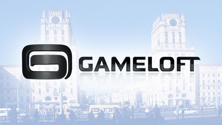 Gameloft открыла офис в Минске