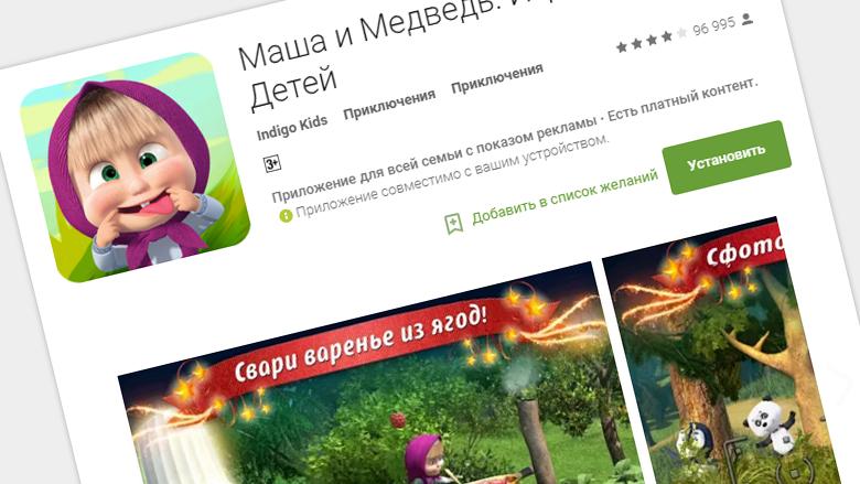 Google Play начнет предупреждать пользователей о наличии рекламы в приложениях
