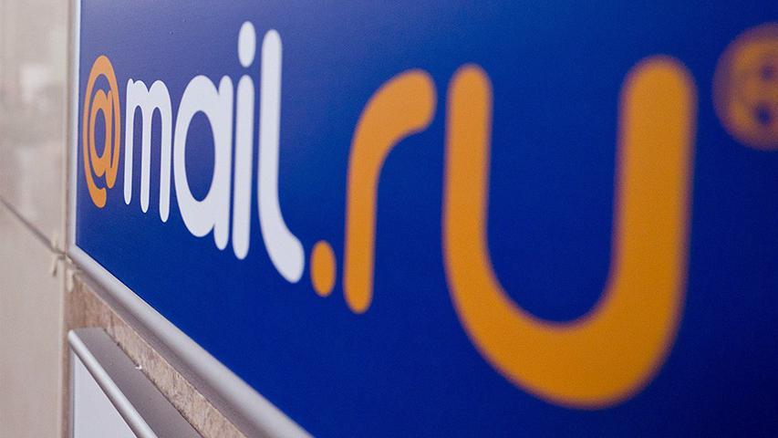 MailRu Group запустила бесплатную мобильную аналитику