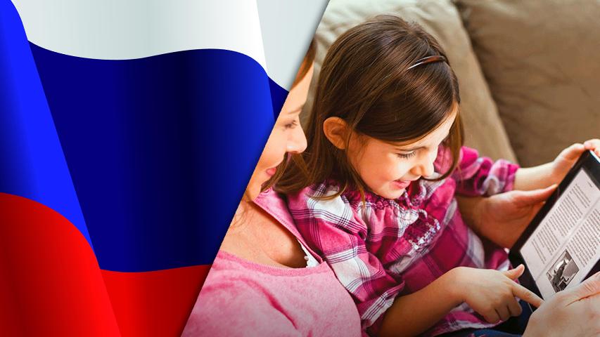 Рынок планшетов в России продолжает падать