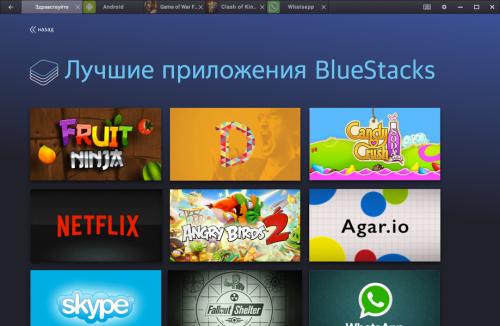 Apps_Russian
