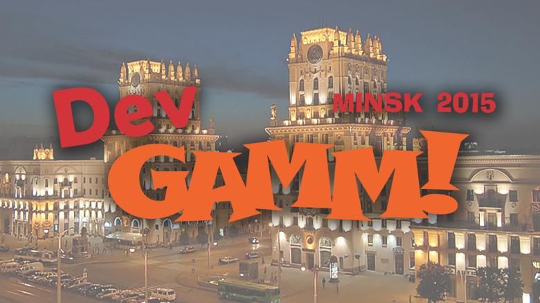 В сети появился полный плейлист лекций с DevGAMM Minsk 2015