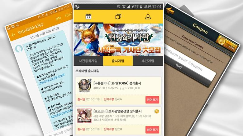 Как продвигать игру в Южной Кореи после релиза