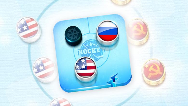 Кейс - влияние Чемпионата мира по хоккею на загрузки тематической игры