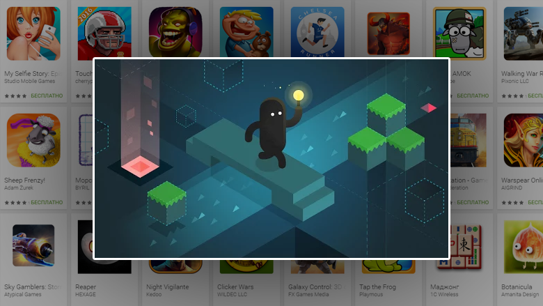 В Google Play появилась новая подборка - инди игры