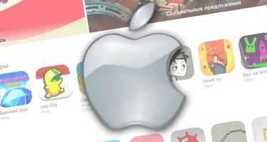Почему Apple сократила сроки рассмотрения приложений