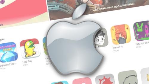 Pochemu-Apple-sokratila-sroki-rassmotreniya-prilozhenij