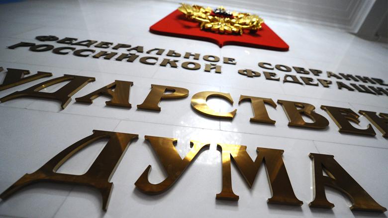 Справедливая Россия предложила ввести патенты для стримеров
