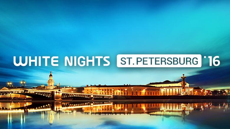 White Nights St Petersburg 2016 - это уже 10-ая по счету конференция Nevosoft