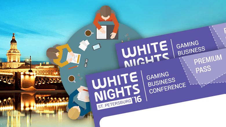 Конкурс - задай вопрос и выиграй билет на White Nights StPetersburg 2016
