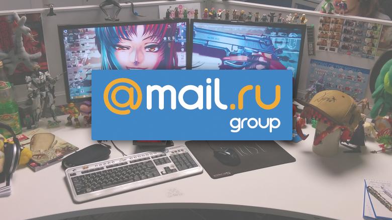 MailRu Group открыла подразделение по созданию экспериментальных игр