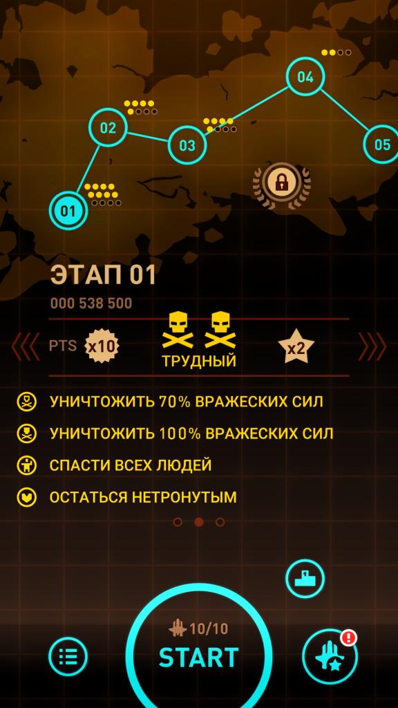 Screenshot_2016-06-23-18-07-09_pl.idreams.SkyForceReloaded2016