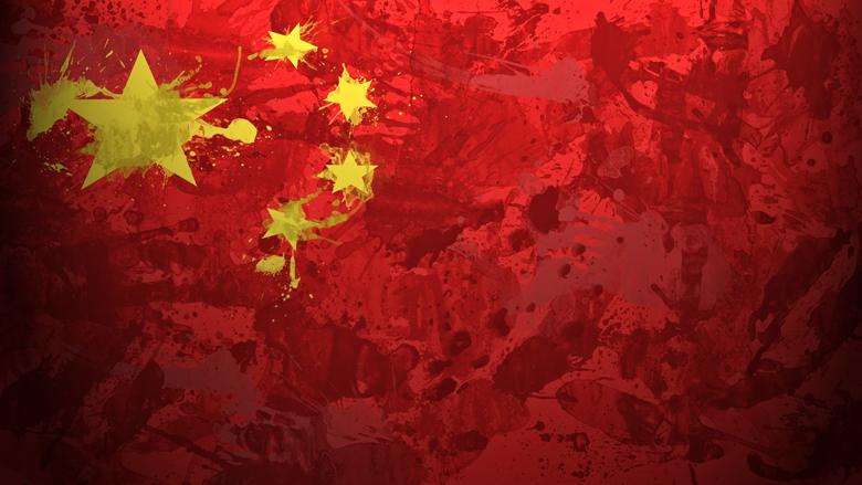 China_rage