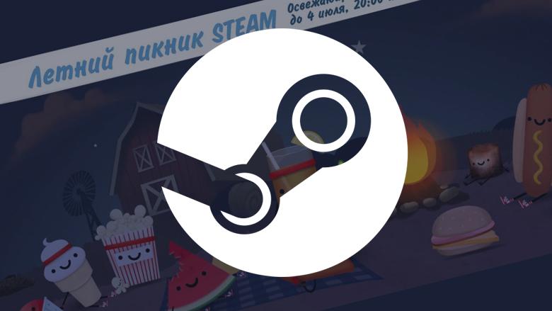 Летняя распродажа в Steam сгенерировала порядка $240 млн