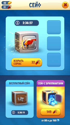 Деконструкция Talking Tom Gold Run