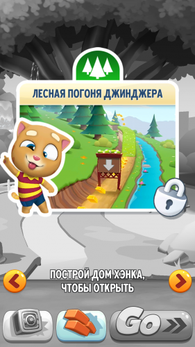 Screenshot_2016-07-15-19-15-33_com.outfit7.talkingtomgoldrun