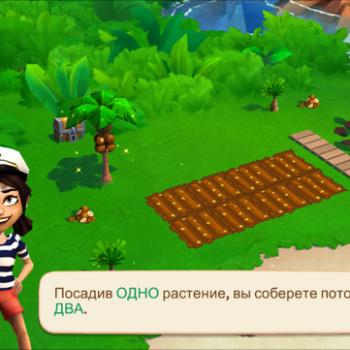 18. Введение в игровую экономику.