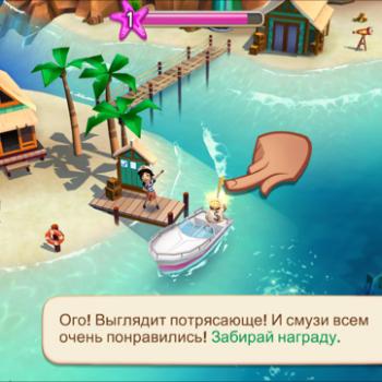 36. Второй раз игрок замыкает игровой цикл.