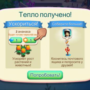 50. Введение нового оригинального социального расходника.